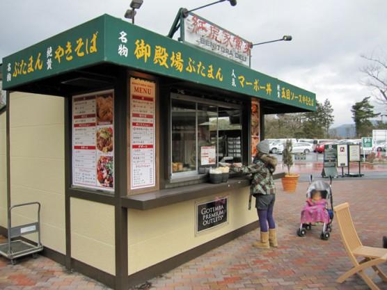 point_kiosk