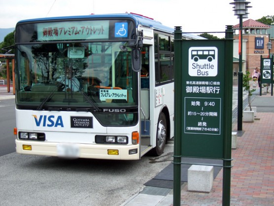 stationbus