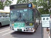 taikenki_bus_180